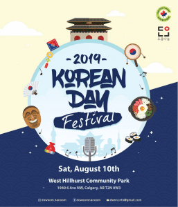 things to do in calgary in august korean festival event